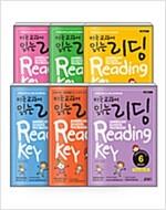 [세트] 미국교과서 읽는 리딩 Preschool 예비과정편 1~6 세트 - 전6권