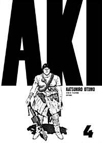 아키라 AKIRA 4