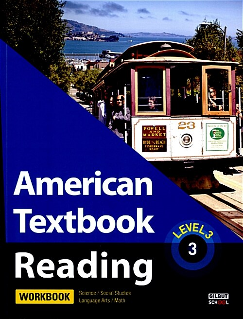 American Textbook Reading Level 3-3 (Workbook)