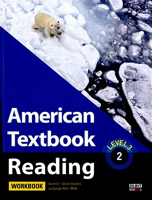 American Textbook Reading Level 3-2 (Workbook)