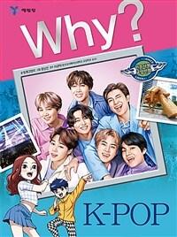 (Why?)K-POP