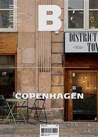 매거진 B (Magazine B) Vol.88 : 코펜하겐 (COPENHAGEN)
