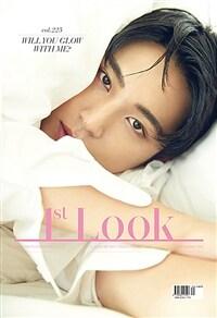 1st LOOK 퍼스트룩 A형 225호 (표지 : 세븐틴 민규)