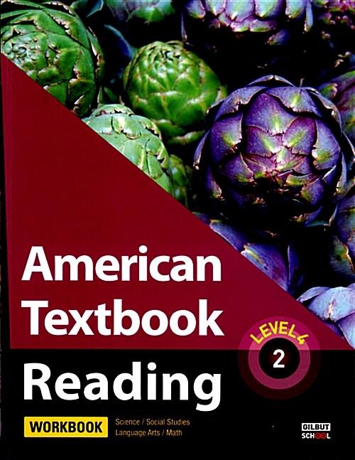 American Textbook Reading Level 4-2 (Workbook)