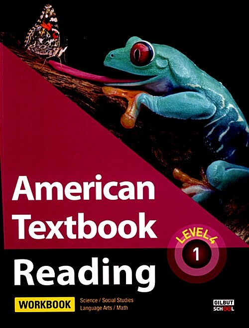 American Textbook Reading Level 4-1 (Workbook)