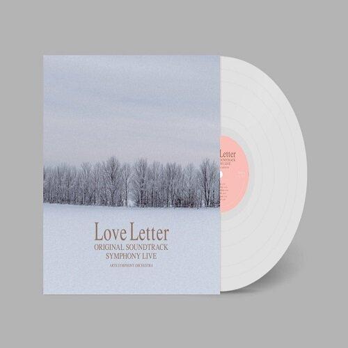 아르츠 심포니 오케스트라 - 러브 레터 OST (Symphony Live) [180g LP]