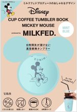 Disney CUP COFFEE TUMBLER BOOK MICKEY MOUSE produced by MILKFED.