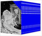 북해의 별 레트로판 1~15 세트 - 전15권