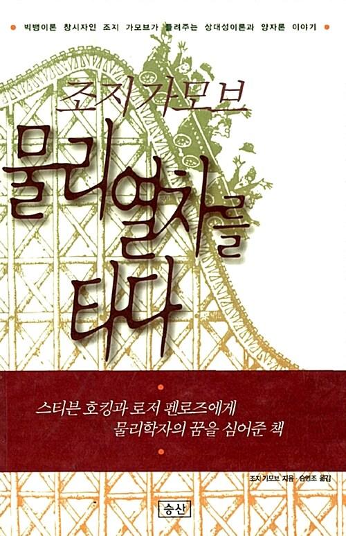 온라인 서점으로 이동 ISBN:8988907175