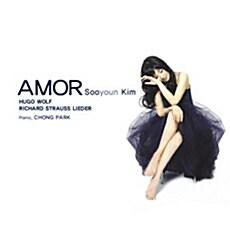 김수연 2집 - Amor