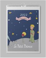2022년 어린왕자 마음의 눈으로 보이는 것들 벽걸이 달력 (중형 A3)