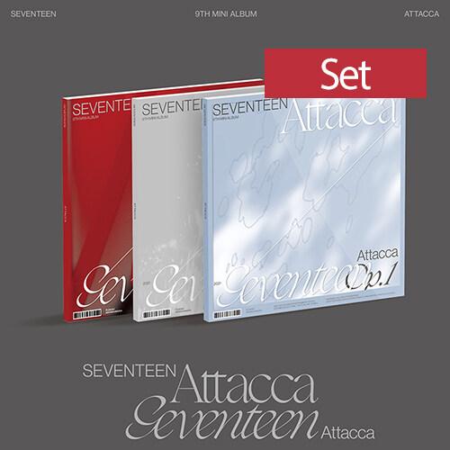 [SET] 세븐틴 - 미니 9집 Attacca [Op.1+Op.2+Op.3  Ver.]