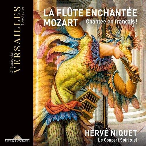 [수입] 모차르트 : 마술피리 (프랑스어 버전) (Blu-ray+DVD+2CD)