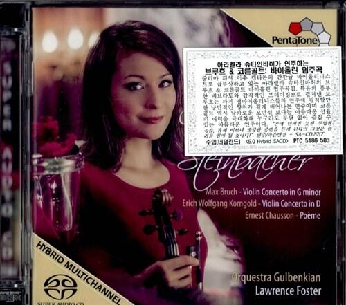 [수입] 브루흐: 바이올린 협주곡 1번 / 코른골트: 바이올린 협주곡 D장조 / 쇼송: 시곡 [SACD Hybrid]