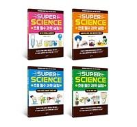 SUPER SCIENCE 초등 필수 과학 실험 세트 - 전4권