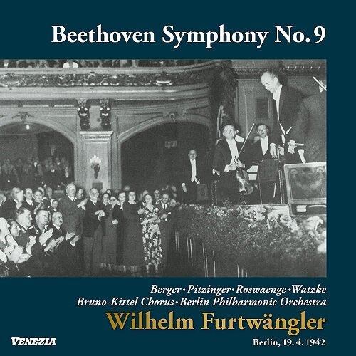 [수입] 베토벤 : 교향곡 9번 합창 [UHQCD]