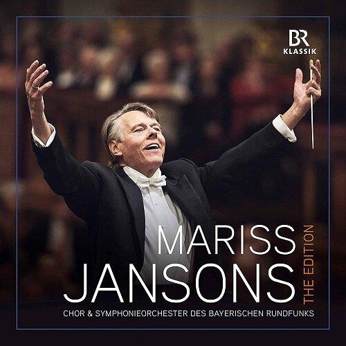 [수입] 마리스 얀손스/바이에른 방송교향악단 에디션 (오리지널 커버 57CDs + 11SACDs + 2DVDs)