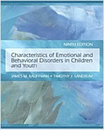 Characteristics of Emotional and Behavioral Disorders of Children and Youth (Hardcover, 9th)