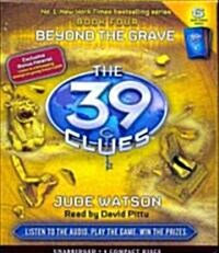 The 39 Clues #4: Beyond the Grave - Audio (Audio CD)