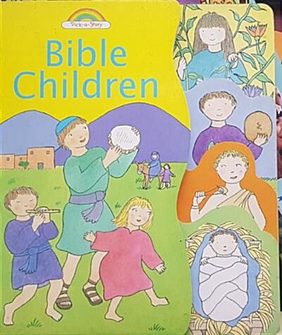[중고] Bible Children (board book)
