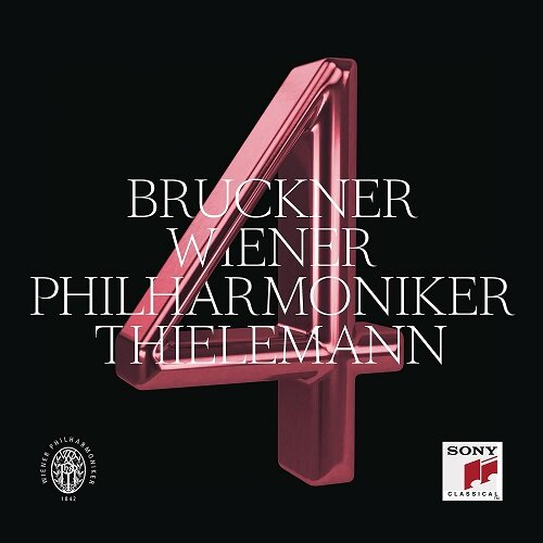 [수입] 브루크너 : 교향곡 4번 (하스 판)