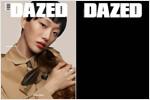 데이즈드 앤 컨퓨즈드 Dazed & Confused Korea 2021.11 (표지 2종 중 램덤)