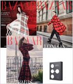 바자 Bazaar Korea 2021.11 (표지 3종 중 랜덤)