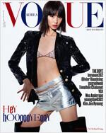 보그 Vogue Korea A형 2021.11 (표지 : 정호연)