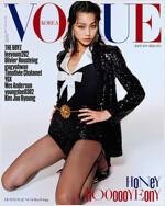 보그 Vogue Korea C형 2021.11 (표지 : 정호연)