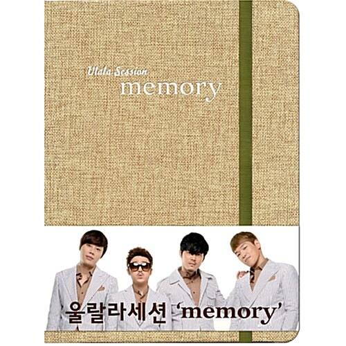 울랄라세션 - 미니앨범 Memory