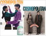 코스모폴리탄 Cosmopolitan A형 2021.11 (표지 : 김다미.최우식 2종 중 랜덤)