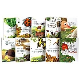 [파랑새 어린이]민들레 자연과학동화(10권)
