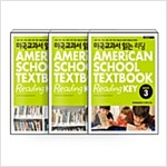 [세트] 미국교과서 읽는 리딩 Basic 1~3 세트 - 전3권