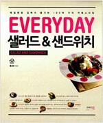 [중고] Everyday 샐러드 & 샌드위치