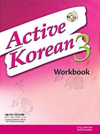 Active Korean Workbook 3 (Paperback + CD)