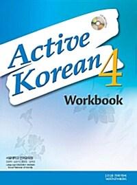 Active Korean Workbook 4 (Paperback + CD)