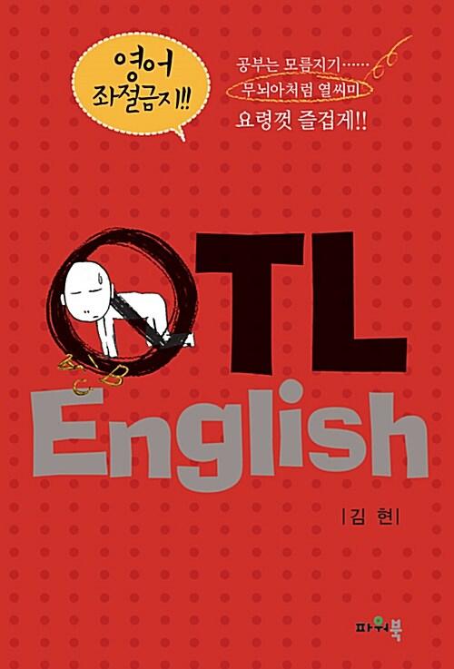 OTL English