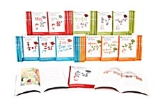 휴이넘 교과서 한국문학 A세트 - 전40권