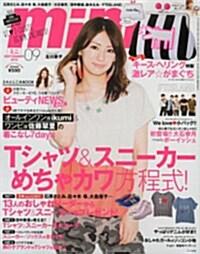 mini (ミニ) 2013年 09月號 (雜誌, 月刊)