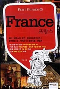 프랑스 France