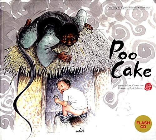 Poo Cake 똥떡
