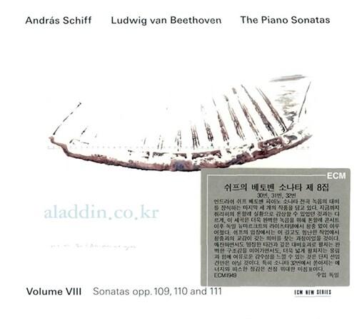 [수입] 베토벤 : 피아노 소나타 8집