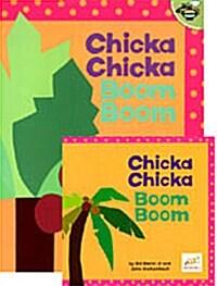 노부영 Chicka Chicka Boom Boom (원서 & CD) (Boardbook + CD)