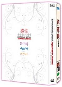 감성 재패니즈 시네마 (6disc)