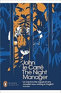 The Night Manager (Paperback)