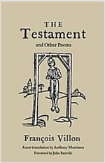 The Testament (Hardcover)