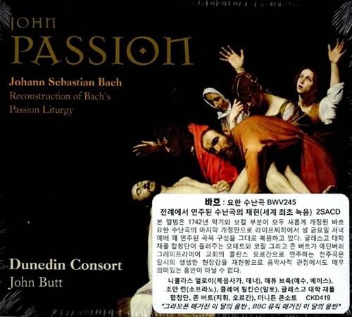 [수입] 바흐 : 요한 수난곡 BWV245 (전례에서 연주된 수난곡의 재현, 세계 최초 녹음) [2SACD Hybrid]