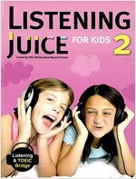 Listening Juice for Kids 2 (Paperback)