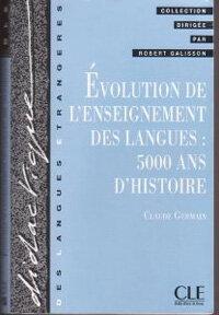 Évolution de l'enseignement des langues : 5000 ans d'histoire