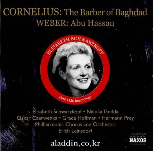 [수입] 페터 코르넬리우스 : 바그다드의 이발사 (2CD)
